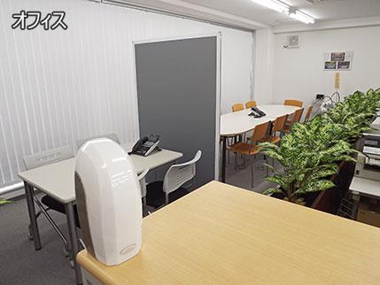 業務用芳香機エアーフローラ―設置例オフィス