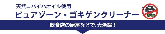 gokigen001a