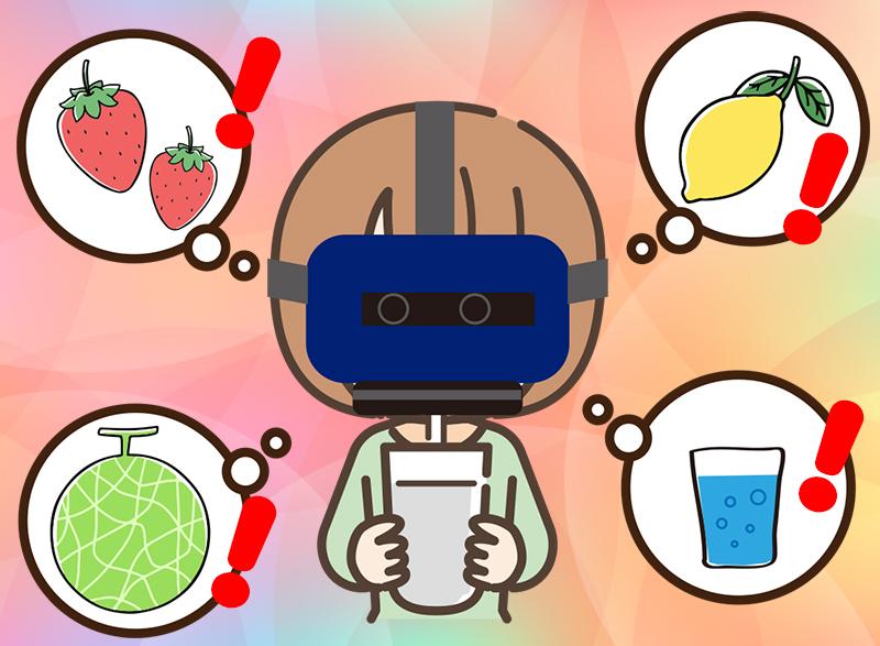 VRの世界で嗅ぐ香り02